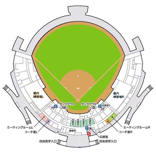 Stadiumannaizu_kaigisitu