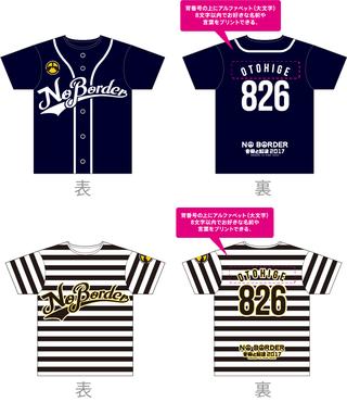 Img_uniform