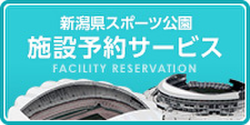 Reservation_hv_2