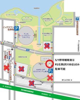 Img_parkingmap2021_0501